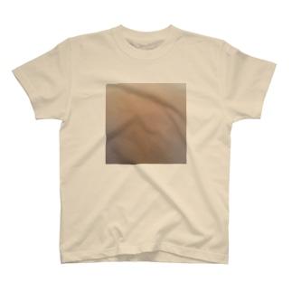 歯の痛みと休息 T-shirts
