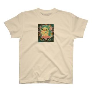まほうのアマビエ2020 T-shirts