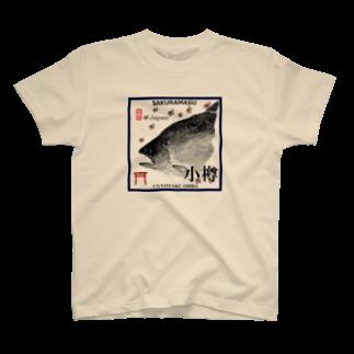 G-HERRING(鰊;鮭;公魚;Tenkara;SALMON)のサクラマス!小樽 (桜鱒;SAKURAMASU)あらゆる生命たちへ感謝をささげます。 T-shirts
