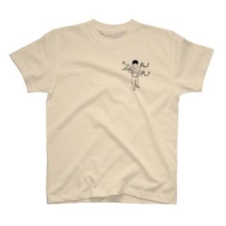 Pon!Pon! T-shirts