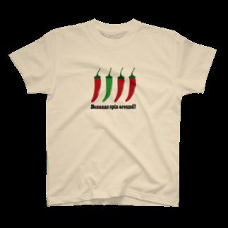 Ethnic BANANAのBananas spin around!! T-shirts