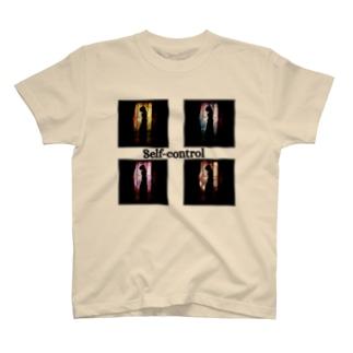 セルフコントロール。 T-shirts