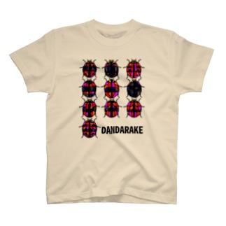 だんだらけ T-shirts
