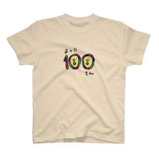100てん T-shirts