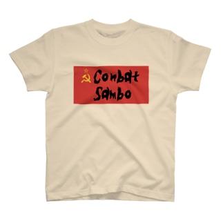 コンバットサンボ T-shirts
