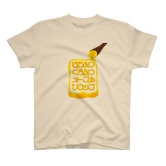 さんみつ 〜私の好きな3つの蜜〜 T-shirts