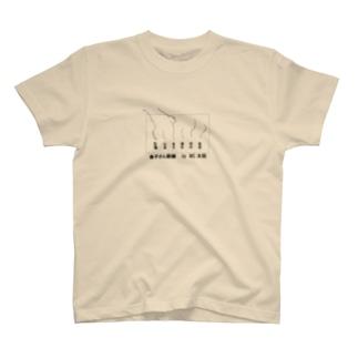 得点表Tシャツ T-shirts