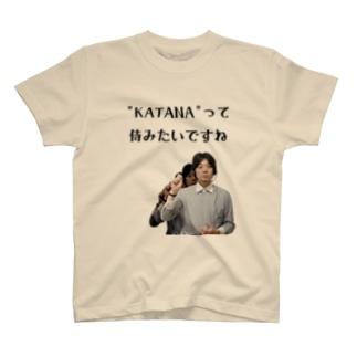 刀Tシャツ T-shirts
