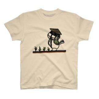 ことりファーム お米 T-shirts