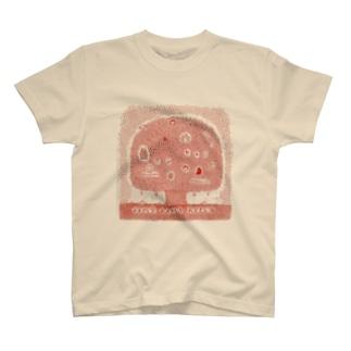 おおきな空 おおきな木 おおきな海 T-shirts