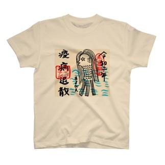 kaz_eのGOshuin AMAVIE T-shirts
