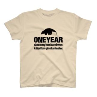 70Internetの主人がオオアリクイに殺されて1年が過ぎました(アリクイ有) T-shirts