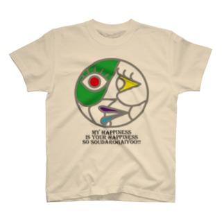 sukiはあらがえないね T-shirts