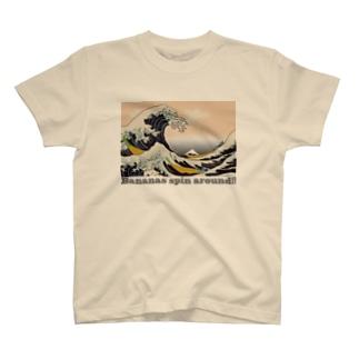 富嶽三十六景Tシャツ T-shirts