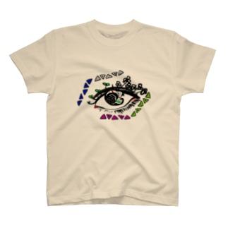 見たことない鳥が見える T-shirts