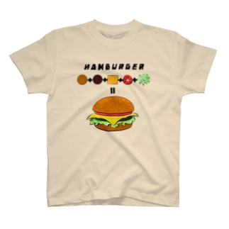= HAMBURGER!!! T-shirts