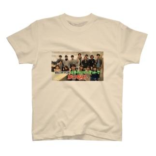 がっちり T-shirts