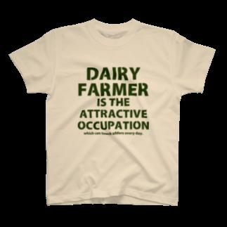 牛のTシャツ屋の酪農家は魅力的な職業です。 T-shirts