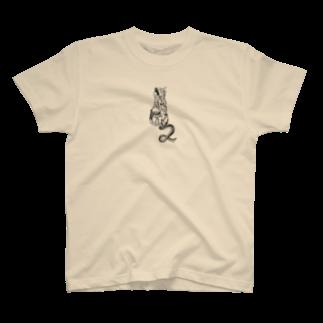Hisashi Hamaguchiのにゃんの日 T-shirts