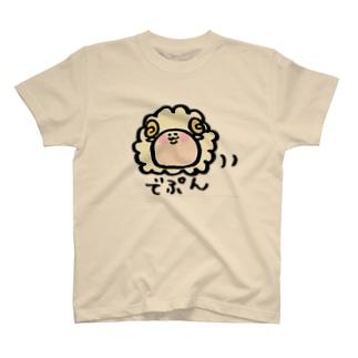 でぷんひつじ (でぷめぇ) T-shirts