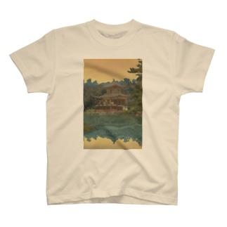 吉田博 金閣 T-shirts