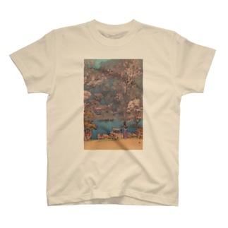 吉田博 桜八題 嵐山 T-shirts