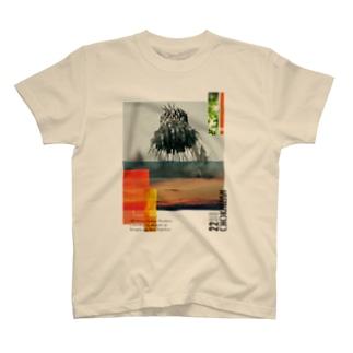CHOKAIZAN T-shirts