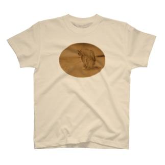 空から転げ落ちたヒトデ T-shirts