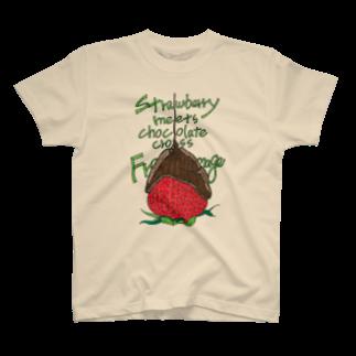 yokatoko-bskの苺とチョコと T-shirts