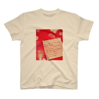 ピーハツ名言 T-shirts