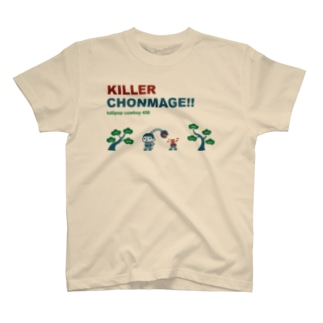 人喰いキラーチョンマゲ!! T-shirts