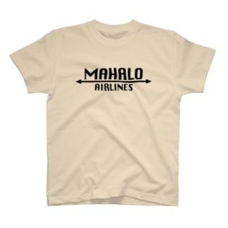 Mahalo Airlines T-shirts