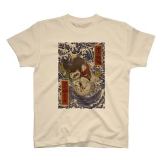 浮世絵風フェレット T-shirts