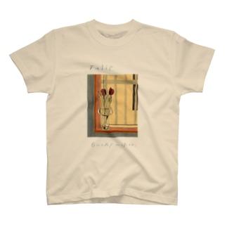 Tulip Backpacker T-shirts