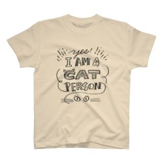 溝呂木一美のお店の私は猫派です。 T-shirts