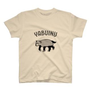 ヤブイヌくろ T-shirts