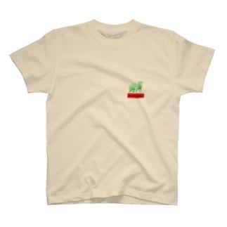 猟奇的なもの T-Shirt