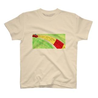 ドライブ行こうぜ。 T-Shirt