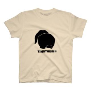 ホーランドロップT T-shirts