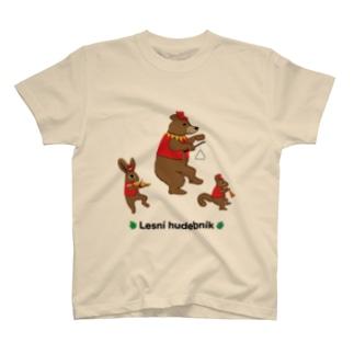 Lesní hudebník T-shirts