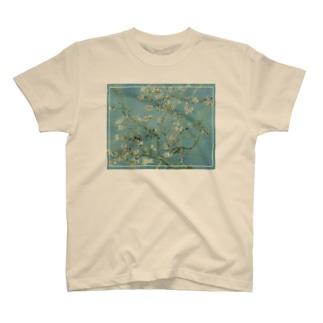 Almond Blossom remix T-shirts