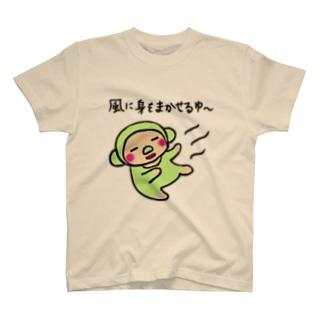 くまも芋まく、いもくまくん T-shirts