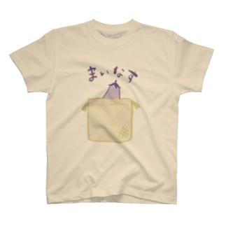 まいなす T-shirts