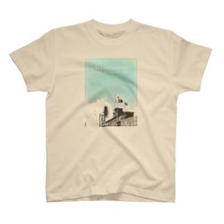 球児の夢 T-shirts