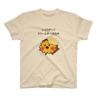 いぶりがっこクリームチーズのせ T-shirts