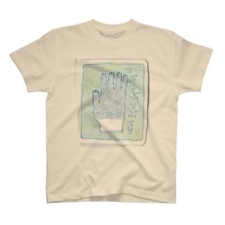 つぶつぶてぶくろ T-shirts
