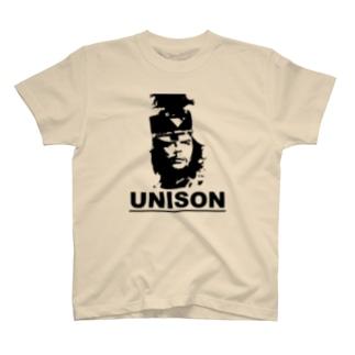 Guevara with shako T-shirts
