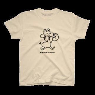 やたにまみこのema-emama『ぷくぷくリス』 T-shirts