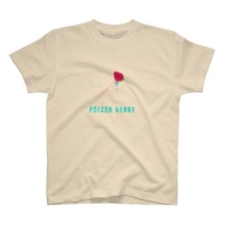 ベリーポイズンベリー(ナチュラル) T-shirts