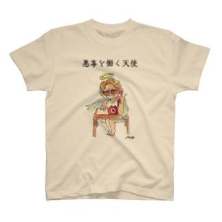 悪事を働く天使 T-shirts